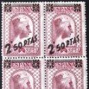 Sellos: EDIFIL 791, BLOQUE DE 4, NUEVO, SIN CHARNELA.. Lote 137336994