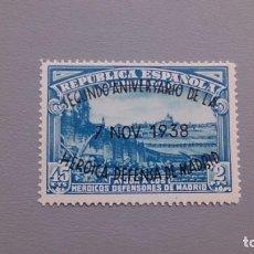 Sellos: ESPAÑA - 1938 -II REPUBLICA - EDIFIL 789 - MNH** - NUEVO - II ANIVERSARIO DE LA DEFENSA DE MADRID.. Lote 137426150