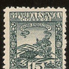 Sellos: ESPAÑA EDIFIL 690** MNH 15 CÉNTIMOS VERDE CENTENARIO LOPE DE VEGA 1935 NL833. Lote 137554566