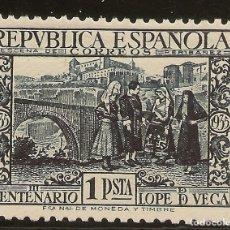Sellos: ESPAÑA EDIFIL 693** MNH 1 PESETA PIZARRA CENTENARIO LOPE DE VEGA 1935 NL982. Lote 137558294