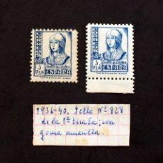 Sellos: ISABEL LA CATÓLICA - AÑO 1937 - Nº EDIFIL 828 - 2 SELLOS, UNO DE 1ª TIRADA CON GOMA AMARILLA. Lote 135186402