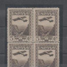 Sellos: ESPAÑA_EDIFIL Nº 650 EN BLOQUE DE 4_MONTSERRAT AEREO_NUEVO SIN FIJASELLO_VER FOTOS. Lote 137914586