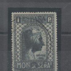 Sellos: ESPAÑA=EDIFIL Nº 646_MONASTERIO DE MONTSERRAT_VALOR 75 EUROS_VER FOTOS. Lote 138006526