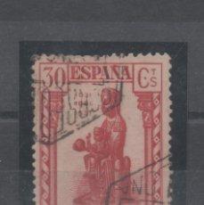 Sellos: ESPAÑA=EDIFIL Nº 643_MONASTERIO DE MONTSERRAT_VALOR 63 EUROS_VER FOTOS. Lote 138006822