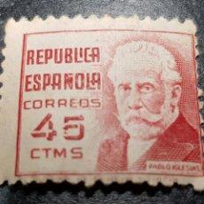 Sellos: SELLO 45 CTMOS. CORRIENTE. PABLO IGLESIAS (HORIZONTAL) REPUBLICA ESPAÑOLA. CARMÍN. SC.. Lote 138550734