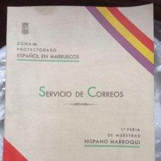 Sellos: MARRUECOS 1934 - OBSEQUIO PARA AUTORIDADES 1RA FERIA DE MUESTRAS HISPANO MARROQUÉ EN TETUÁN.. Lote 138659894