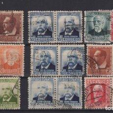 Sellos: 1932 VARIOS VALORES PERSONAJES REPUBLICA ESPAÑOLA EDIFIL 662/75(º)/*/**. Lote 138799374