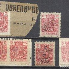 Sellos: 6178- LOTE SELLOS FISCALES ESPAÑA REPUBLICA 1932.DIFERENTES.SI CATALOGO EDIFIL ALEMANY.TIPO ESPECIAL. Lote 138860870