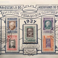 Sellos: HOGAR ESCUELA HUÉRFANOS CORREOS. PEDAGOGOS ILUSTRES. 1937. Lote 138898869