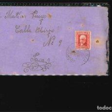 Sellos: CARTA REPUBLICA ESPAÑAOLA 1931. Lote 138942110