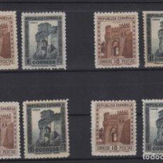 Sellos: 1936 Y 1938 REPUBLICA ESPAÑOLA EDIFIL 675 - 770 - 772 VC 24,00€. Lote 139291618