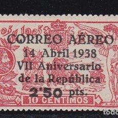 Sellos: Nº 756 VII ANIVERSARIO DE LA REPUBLICA DEL AÑO 1938** CON MARQUILLA FILATELICA -FALSIFICACION TIPO I. Lote 139317842