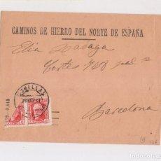 Sellos: SOBRE DE LOS CAMINOS DE HIERRO DEL NORTE. BISECTADO. Lote 139668554