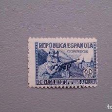 Sellos: ESPAÑA - 1938 - II REPUBLICA - EDIFIL 796 - MNH** - NUEVO - HOMENAJE AL EJERCITO POPULAR.. Lote 139827422
