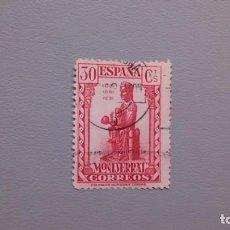 Sellos: ESPAÑA - 1931 - II REPUBLICA - EDIFIL 643 - IX CENTENARIO DE LA FUNDACION DE MONTSERRAT - V.CAT. 63€. Lote 139828938