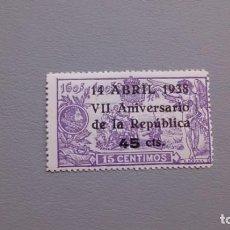 Sellos: ESPAÑA - 1938 -II REPUBLICA - EDIFIL 755 - MNH** - NUEVO - VII ANIVERSARIO DE LA REPUBLICA.. Lote 139832890