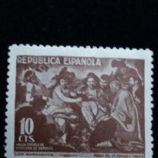 Sellos: SELLO REPUBLICA 10 CTS HOGAR ESCUELA HUERFANOS 1931. Lote 139872030