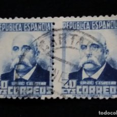 Sellos: SELLO REPUBLICA ESPAÑOLA 1934 EMILIO CASTELAR 40 CTS.-.USADO. Lote 139907818