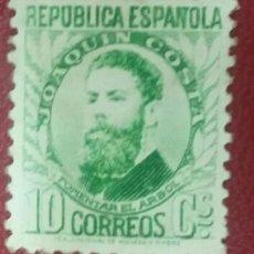 Sellos: REPÚBLICA ESPAÑOLA. PERSONAJES Y MONUMENTOS, 1932. 10 CTS. VERDE CLARO (Nº 664 EDIFIL).. Lote 140067266