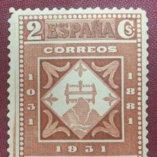 Sellos: REPÚBLICA ESPAÑOLA. IX CENTENARIO DEL MONASTERIO DE MONTSERRAT, 1931. 2 CTS. ERROR DE IMPRESIÓN.. Lote 140078698