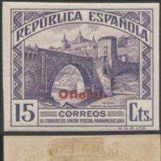 Sellos: EDIFIL 622S - III CONGRESO - CON HABILITACIÓN OFICIAL SIN DENTAR. Lote 140110062