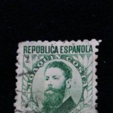 Sellos: SELLO REPUBLICA ESPAÑOLA 1932 JOAQUIN COSTA 10 CTS.-.USADO . Lote 140166110