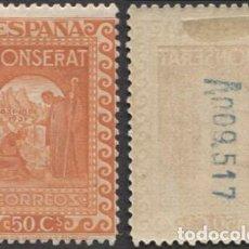 Sellos: EDIFIL 645 MONASTERIO DE MONTSERRAT. Lote 140296010