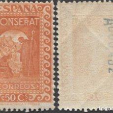 Sellos: EDIFIL 645 MONASTERIO DE MONTSERRAT SIN CHARNELA. Lote 140296230