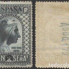 Sellos: EDIFIL 646 MONASTERIO DE MONTSERRAT SIN CHARNELA. Lote 140296598