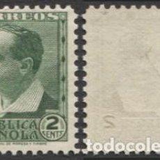 Sellos: EDIFIL 662CC ESPAÑOLES ILUSTRES Y VISTAS - COLOR CAMBIADO. Lote 140301662