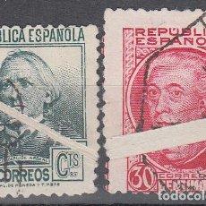 Sellos: ESPAÑA,1933 - 1935 EDIFIL Nº 683, 687, FUELLE HORIZONTAL, NO CATALOGADOS, . Lote 140305486