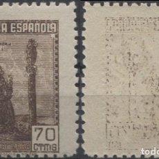 Sellos: EDIFIL NE52 CORREO DE CAMPAÑA. Lote 140312062