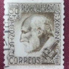 Sellos: ESPAÑA. II REPÚBLICA. SANTIAGO RAMÓN Y CAJAL, 30 CTS. (Nº 680 EDIFIL).. Lote 140350210