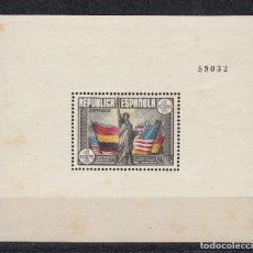 Sellos: 1938 EDIFIL 764** HOJA NUEVA SIN CHARNELA. CONSTITUCION EEUU. Lote 140360862