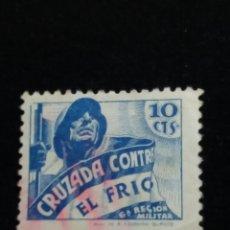Sellos: SELLO CRUZADA CONTRA EL FRIO 10 CTS.- 1936. Lote 140419534
