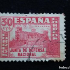 Sellos: SELLO JUNTA DE DEFENSA NACIONAL 30 CTS.- 1936. Lote 140421690