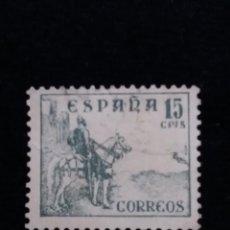 Sellos: SELLO CORREOS 5 CTS CID.- 1937.- NUEVO . Lote 140423222