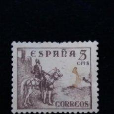 Sellos: SELLO CORREOS 5 CTS CID.- 1937 MARRON.- NUEVO . Lote 140423502