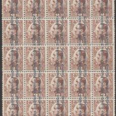 Sellos: EDIFIL 593 - II REPÚBLICA - BLOQUE DE 25. Lote 140434006