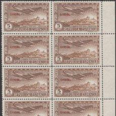 Sellos: EDIFIL 630 - III CONGRESO DE LA UPP CORREO AÉREO HABILITADO OFICIAL - BLOQUE DE 10. Lote 140434382
