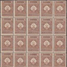 Sellos: EDIFIL 637 - MONASTERIO DE MONTSERRAT - BLOQUE DE 25. Lote 140436918