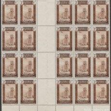 Sellos: EDIFIL 712 - ASOCIACIÓN DE LA PRENSA CORREO AÉREO - BLOQUE DE 25 CON INTERPANEL. Lote 140437378
