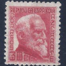 Sellos: EDIFIL 686 PERSONAJES. AZCÁRATE. 1933-1935 (VARIEDAD 686T...SIN PIE DE IMPRENTA). MH *. Lote 140440010