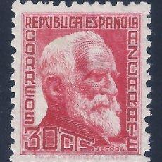 Sellos: EDIFIL 686 PERSONAJES. AZCÁRATE. 1933-1935. EXCELENTE CENTRADO. MH *. Lote 140440126