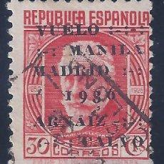 Sellos: EDIFIL 741 VUELO MANILA-MADRID 1936. PRECIO CATÁLOGO: 8 €.. Lote 140441130