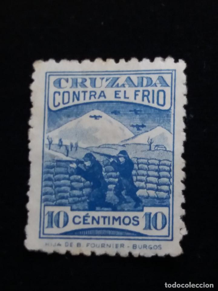 SELLO CRUZADA CONTRA EL FRIO 10 CTS. - AÑO 1937. NUEVO (Sellos - España - II República de 1.931 a 1.939 - Usados)