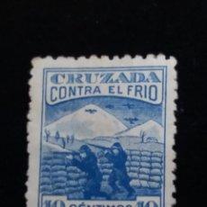 Sellos: SELLO CRUZADA CONTRA EL FRIO 10 CTS. - AÑO 1937. NUEVO. Lote 140526722