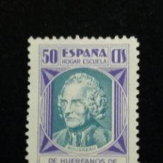 Sellos: SELLO HOGAR ESCUELA CORREOS 50 CTS.- NUEVO. Lote 140528566