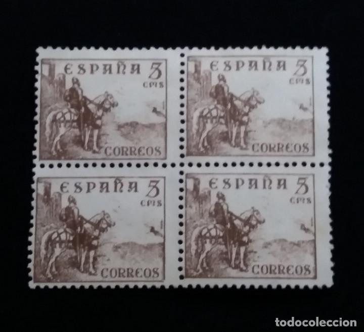 SELLOS EL CID 5 CTS. AÑO 1937 NUEVOS (Sellos - España - II República de 1.931 a 1.939 - Nuevos)