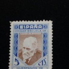 Sellos: SELLO HOGAR ESCUELA CORREOS 5 CTS.- NUEVO 1937. Lote 140529902